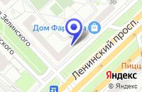 Схема проезда до компании МЕБЕЛЬНЫЙ САЛОН КАРТИНКИ С ВЫСТАВКИ в Москве