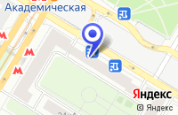 Схема проезда до компании АПТЕКА АКАДЕМИЧЕСКАЯ в Москве