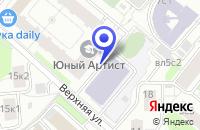 Схема проезда до компании ГОСУДАРСТВЕННЫЙ НАУЧНО-ИССЛЕДОВАТЕЛЬСКИЙ ТРАКТОРНЫЙ ИНСТИТУТ (НАТИ) в Москве