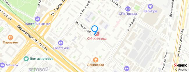 переулок Расковой