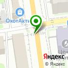 Местоположение компании СофтЭксперт