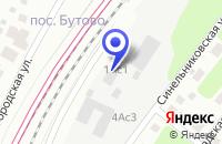 Схема проезда до компании ТФ ФРЕЙХЕТ в Москве