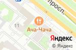 Схема проезда до компании Граппа в Москве