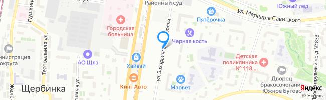 улица Захарьинские Дворики
