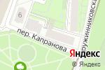 Схема проезда до компании Московская Ветеринарная Служба в Москве