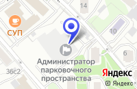 Схема проезда до компании ТФ RAMCOR в Москве