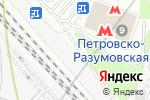 Схема проезда до компании Style Lady в Москве