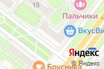 Схема проезда до компании Студия интерьера Людмилы Пожидаевой в Москве