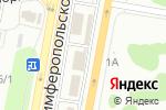 Схема проезда до компании Эко-Русь в Москве