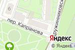 Схема проезда до компании DiceBrink в Москве