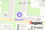 Схема проезда до компании Роман Смирнов в Москве