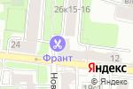 Схема проезда до компании REMARK в Москве