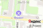 Схема проезда до компании Elizabeth & Anna в Москве