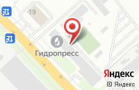 Схема проезда до компании ГИДРОПРЕСС в Подольске