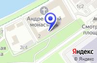 Схема проезда до компании АНО ИНСТИТУТ ПЕРЕВОДА БИБЛИИ в Москве