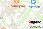 Схема проезда до компании ШКОЛА ЦИГУН И КУНГ в Москве