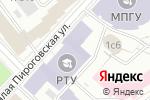 Схема проезда до компании Полель в Москве