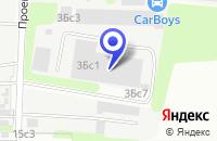 Схема проезда до компании РМТК ОЛИМПИЯ в Москве