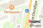 Схема проезда до компании Дэфо в Москве