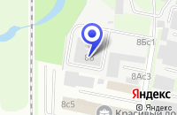 Схема проезда до компании ТФ УРАЛДОРС в Москве