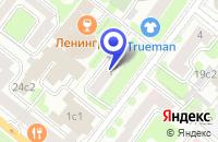Схема проезда до компании ПТФ БЕТОНОПЛАСТ в Москве