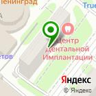 Местоположение компании Центр дентальной имплантации