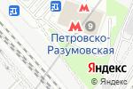 Схема проезда до компании Магазин колготок в Москве