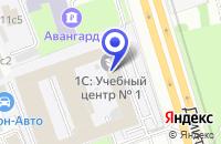 Схема проезда до компании АРХИТЕКТУРНАЯ ФИРМА ФАСАД в Москве