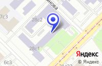 Схема проезда до компании ПРОИЗВОДСТВЕННАЯ ФИРМА ТРОЯН в Москве