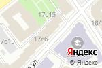 Схема проезда до компании Государственный архив РФ в Москве