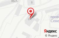 Схема проезда до компании Гемма-М в Подольске
