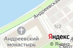 Схема проезда до компании Андреевский мужской монастырь в Москве