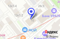 Схема проезда до компании КОНСАЛТИНГОВАЯ КОМПАНИЯ ПРАДО КОНСАЛТИНГ в Москве
