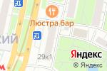 Схема проезда до компании Суши Сам в Москве