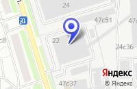 Схема проезда до компании КОСМЕТИЧЕСКАЯ ФАБРИКА СВОБОДА в Москве