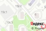 Схема проезда до компании Шарапова А.М. и партнеры в Москве