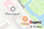 Схема проезда до компании Park city dance в Москве