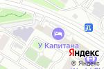 Схема проезда до компании У Капитана в Москве