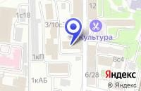 Схема проезда до компании КОНСАЛТИНГОВАЯ КОМПАНИЯ БИГ МЕНЕДЖМЕНТ в Москве