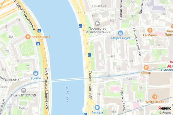 Ремонт телевизоров Смоленская набережная на яндекс карте