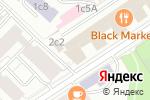 Схема проезда до компании ЮКлеон в Москве