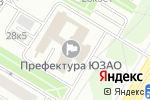 Схема проезда до компании Префектура Юго-Западного административного округа в Москве