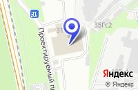 Схема проезда до компании ЦЕНТР ЛАНДШАФТНОГО ДИЗАЙНА РУССКИЙ САД в Москве