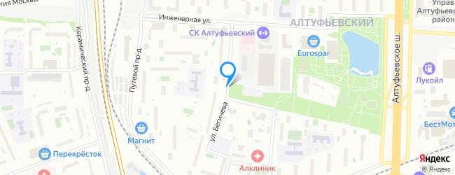 улица Бегичева