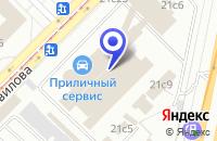 Схема проезда до компании СЕРВИСНЫЙ ЦЕНТР БОРТ-07 в Москве