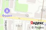 Схема проезда до компании Treez collection в Москве