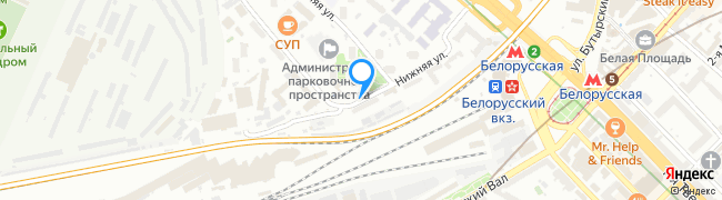 Нижняя улица