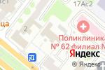 Схема проезда до компании Итиль Армеец в Москве