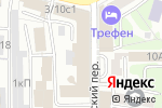 Схема проезда до компании Вершина Селигера в Москве