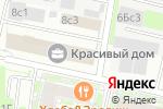 Схема проезда до компании ЭльфаПремиум в Москве